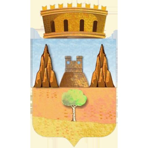 Logo Comune di Collesano